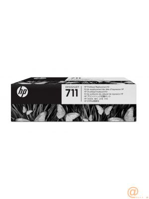 HP DnJ 711 Printhead Replacement Kit