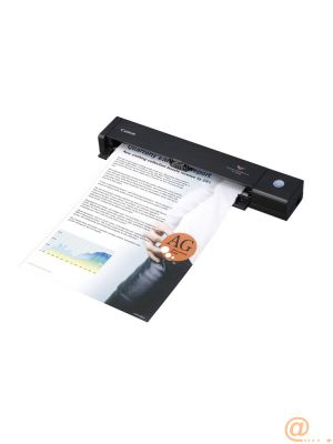DOCUMENT SCANNER P-208 II  PERP